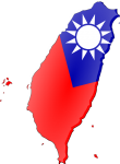 KWTCA logo (outline of the island of Taiwan with the flag emblem inside the outline)